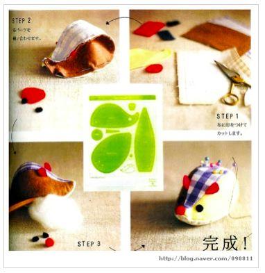 Alfiletero ratón 1